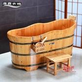 洗澡木桶 香柏木成人木桶浴桶單人加厚洗澡桶實木浴缸沐浴泡澡木盆T