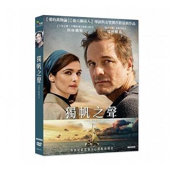 獨帆之聲 DVD The Mercy 免運 (購潮8)
