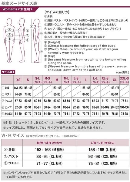 [好也戶外]mont-bell COOL女款短袖排汗衣-雀黃/罌粟紅/淺綠 No.1104927CANA-POP-PGN