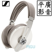 平廣 SENNHEISER MOMENTUM 3 Wireless 白色 藍牙 耳機 M3 M3AEBTXL 送袋正公司貨保2年