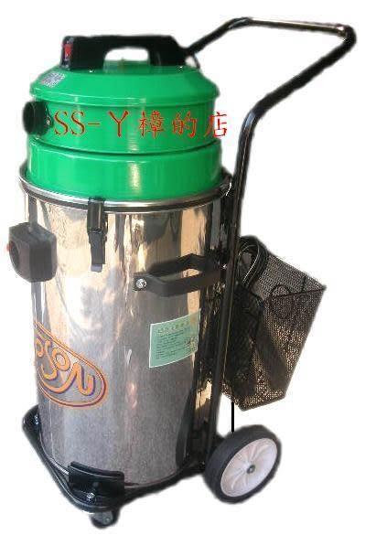 15加侖雙馬達工業用吸塵器(JS-150)