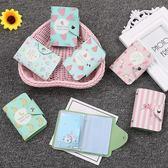 20卡位個性小巧卡包男士女式韓版卡套多卡位大容量迷你可愛卡片包【年終慶典6折起】