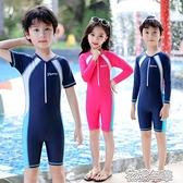 兒童泳衣男童女童連體中大童小童長短袖長袖沙灘男孩寶寶可愛泳衣 快速出貨