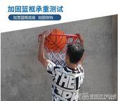 籃球架宏登室內成人籃球框標準籃球戶外藍球圈壁掛式投籃架板兒童 7號球 igo免運