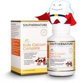 【成長補充】兒童成長咀嚼鈣片大瓶(90顆/瓶)  - 澳綠康倍SOUTHERNATURE