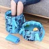 折叠泡腳桶 便攜式可折疊水盆旅行加厚洗臉盆大號多功能泡腳戶外水桶 俏女孩