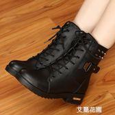 冬季馬丁靴英倫風雪地棉鞋加絨學生皮鞋短靴女鞋子短筒粗跟女靴子『艾麗花園』