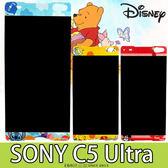 E68精品館 正版迪士尼 SONY C5 Ultra 9H 滿版鋼化玻璃 鋼膜保護貼 彩貼貼膜卡通可愛 E5553