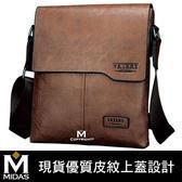 男包 肩背包 斜跨包 VKTERY上蓋設計 優質皮紋 側背包/直式-棕色