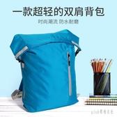 電腦包適用筆記本air大容量輕薄雙肩背包15男女時尚簡約運動潮15.6寸保護套 PA4000『pink領袖衣社』