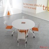拼接桌 多功能折疊會議桌培訓桌子組合拼接桌行動課桌帶輪培訓桌椅折疊桌T