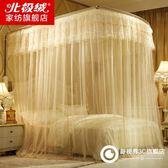 U型伸縮蚊帳落地支架三開門公主風1.5m1.8米床雙人家用