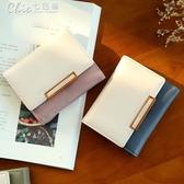 短夾錢包 錢包女短款撞色拼接簡約三折學生日小清新多功能「交換禮物」