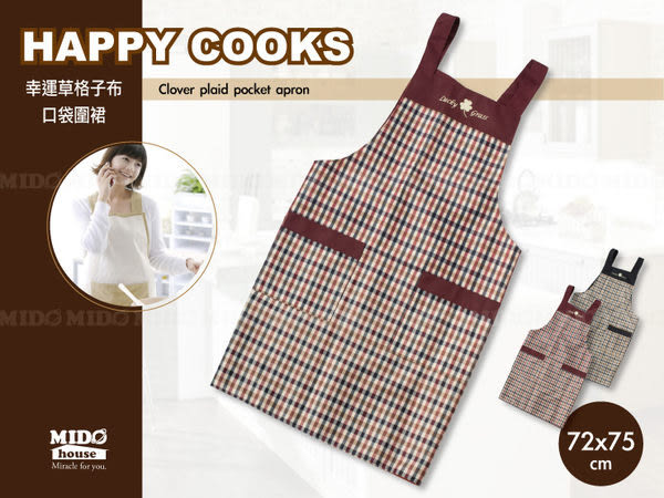 //GS505-幸運格子布口袋圍裙
