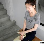 《AA7374》休閒不敗~圓領幾何刺繡圖綴合身純色T恤.2色 OrangeBear