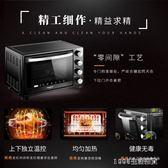 電烤箱 鬆下多功能家用烘培全自動大容量特價蛋糕面包家庭用電烤箱大烤箱 220V NMS 1995生活雜貨
