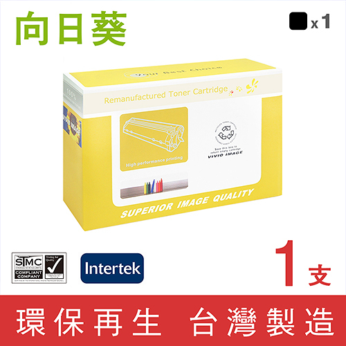 向日葵 for HP CF360A / 508A 黑色環保碳粉匣/適用 HP Color LaserJet Enterprise M552dn/M553dn/M553n/M553x