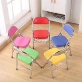 兒童椅子 折疊椅兒童椅子小學生家用學習靠背椅書桌寶寶凳子椅子餐座椅凳子 伊芙莎YYS