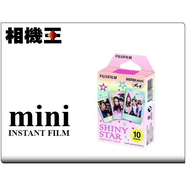 Fujifilm Instax Mini Film Shiny Star〔星光燦爛〕拍立得底片