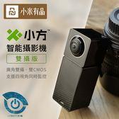華來小方智慧攝影機 (雙攝版)
