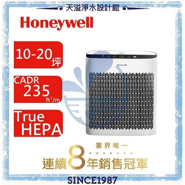 【台灣公司貨】【Honeywell】InSight™ 空氣清淨機(HPA5250WTW)【10-20坪】【恆隆行授權經銷】
