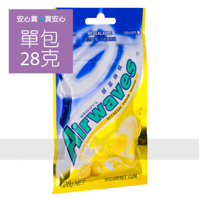 【Airwaves】超涼蜂蜜檸檬口香糖28g/包,全素,請勿吞食