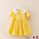 熱賣兒童洋裝 2021純棉夏裝新款女童娃娃領連身裙兒童短袖公主裙寶寶花邊領裙子 coco