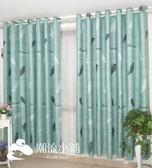 窗簾田園簡易客廳臥室陽臺學校幼兒園窗簾布料 其他尺寸聯繫客服 潮流小鋪