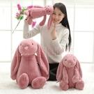 毛絨玩具公仔可愛邦尼兔子毛絨玩具安撫布娃娃兒童玩偶送生日禮物女