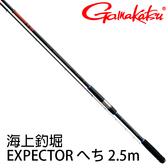 漁拓釣具 GAMAKATSU 海上釣堀 EXPECTOR へち 2.5m (海上釣堀)