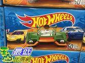 [COSCO代購] C118983 HOT WHEELS CUSTOMIZED 50 CARS SET 風火輪50臺設計款小汽車