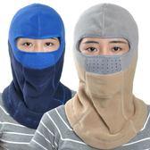 新年好禮 冬保暖帽子騎行頭套摩托車面罩防風防寒防塵男女滑雪護臉口罩套頭