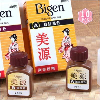【日本原裝】美源Bigen染髮粉劑6g-10小盒入(自然黑/深棕) [12863]