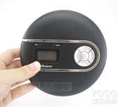 便攜式CD機  CD隨身聽 CD機 胎教機 S0NY機芯 花樣年華