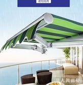 戶外遮陽棚伸縮式雨棚折疊擋雨蓬陽臺雨篷手搖停車棚鋁合金遮雨棚 FF1819【男人與流行】