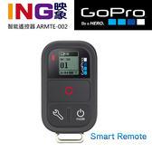 【24期0利率】GoPro WiFi 遙控器 ARMTE-002 ★ 適用HERO 4 5 6 7
