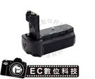 【EC數位】Meike 美科 Canon 5D3 5DIII 5D MarkIII 專用 BG-E11 垂直把手 垂直手把 電池手把 LP-E6