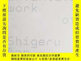 二手書博民逛書店The罕見inventive work of Shigeru B