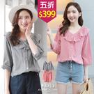 【五折價$399】糖罐子排釦荷葉拼接造型V領格紋上衣→預購【E56798】