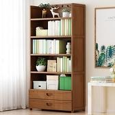 書架 簡易兒童書架家用多功能置物架落地多層實木書櫃學生收納架省空間