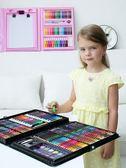 水彩筆套裝兒童畫畫筆初學者美術彩色筆可水洗【聚寶屋】