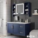 智能浴室櫃洗手盆洗臉盆櫃組合衛生間洗漱台...