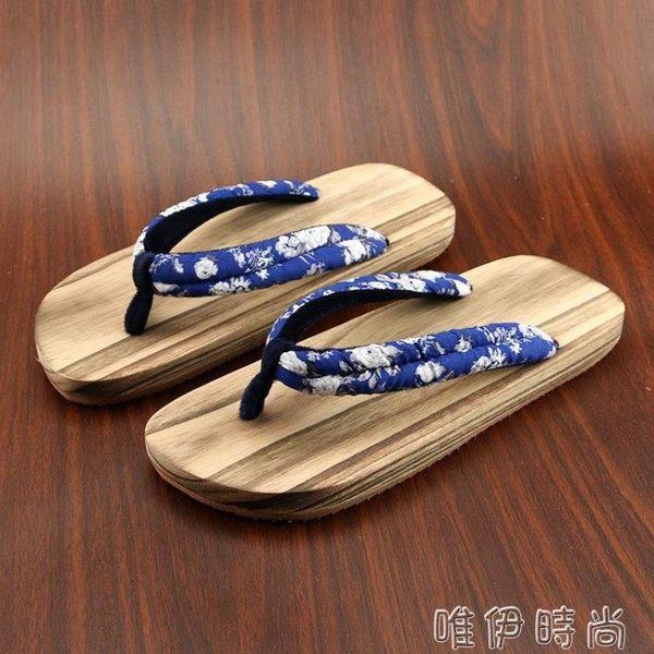 木屐拖鞋 女性平跟拖鞋人字拖 日式原木木屐 色無地鬼皺繫