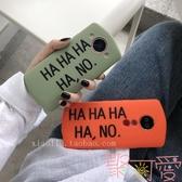 美圖T9手機殼t8/t8s全包軟殼M8s情侶款M6【聚可愛】