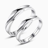 水波扭紋韓版情侶對戒 鍍銀時尚女戒指交織的愛戒指《小師妹》ps512