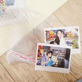 PGS7 富士 拍立得 相片保護套 - 寬幅專用可黏款 10入 保護 富士 210 寬幅底片 空白底片【SCZ5500】