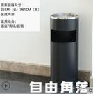 商用不銹鋼垃圾桶立式煙灰缸桶酒店分類樓道電梯口大堂寫字樓大號CY  自由角落