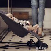 嬰兒搖搖椅 躺椅安撫椅搖籃椅 新生兒寶寶平衡搖椅哄睡神器睡床igo  蓓娜衣都