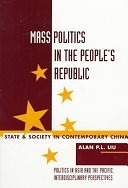 二手書《Mass Politics In The People s Republic: State And Society In Contemporary China》 R2Y ISBN:081331335X