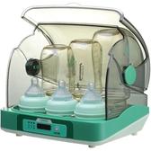 奶瓶消毒器帶烘乾二合一嬰兒多功能紫外線殺菌寶寶玩具消毒櫃鍋 麥琪精品屋
